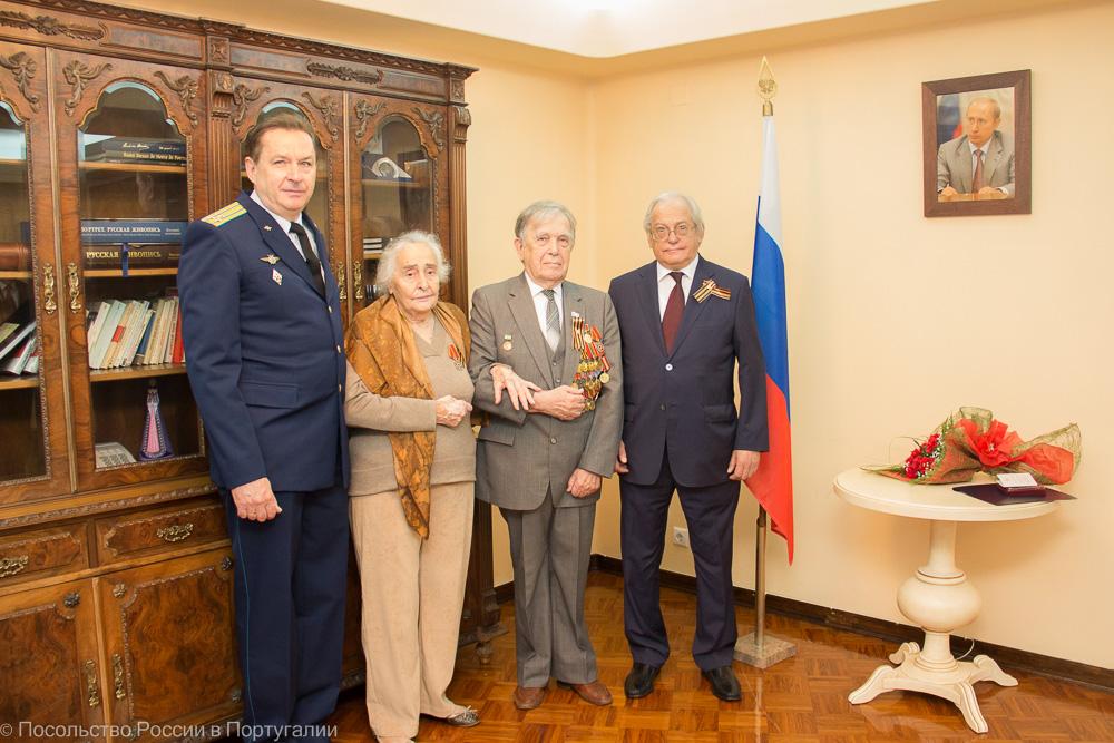 людьми, посольство португалии в москве право