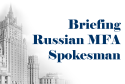 Briefing Russian MFA Spokesman