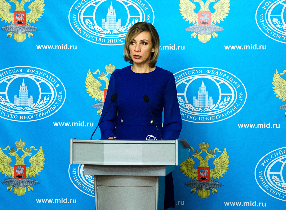 Russian Foreign Ministry officially confirmed the execution of Russians in Pakistan